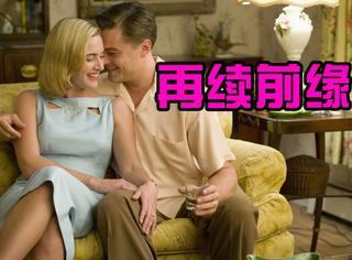 据说小李子和肥温的这段啪啪啪毁掉了肥温的婚姻!到底有多污?