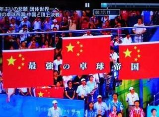 中国这样告诉日本,无敌到底有多寂寞
