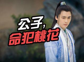 十里春风不如李啊!李易峰在《诛仙》里美的不像人!
