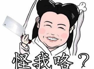 【超燃日报】女子因为脸大被离婚,再见吧这个世界!