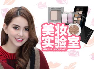 【美妆�实验室】你该用最美的眼影迎接这个春季!
