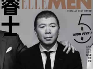 五周年特写:冯小刚和他的兄弟们