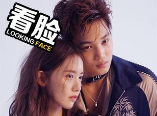 【看脸】即使是黑白照片,林允儿与KAI同框也是大写的美和帅