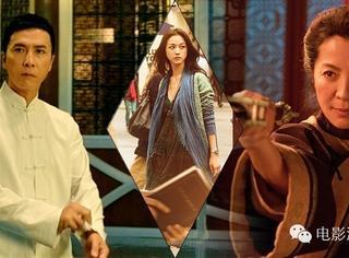 从《卧虎藏龙2》到《叶问3》华语续集片到底靠不靠谱?