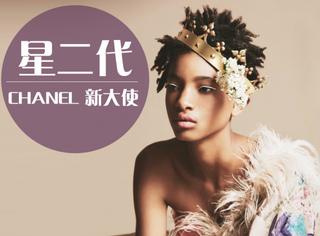 她是传奇!成为Chanel的首位黑人形象大使,除了品味好更因为励志!