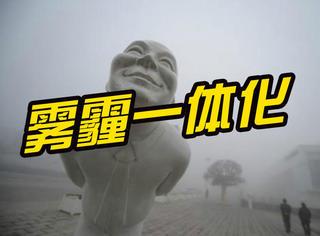 """雾霾一体化又添新成员,山西要加入""""京津冀""""!"""