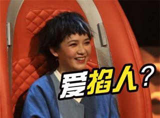 《好歌曲》学员现场大爆料,范晓萱爱好是掐人?