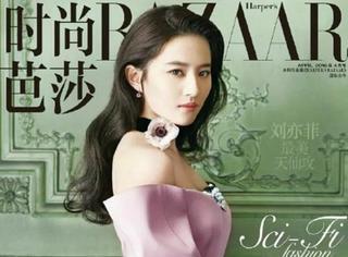 刘亦菲助力最美天仙攻,不食烟火的神仙姐姐才是真女神!
