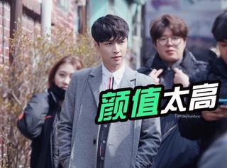 张艺兴与郑秀晶合作的电影《闭嘴!爱吧》,光看路透照就好期待