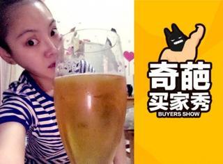"""【一周买家秀】酒杯大到可以养鱼 """"美元""""用来当卫生纸"""