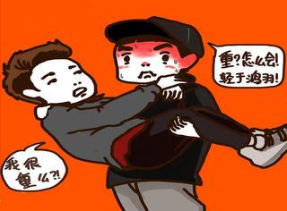 【花式虐狗】韩剧中那些公主抱足够让你吃一周狗粮了