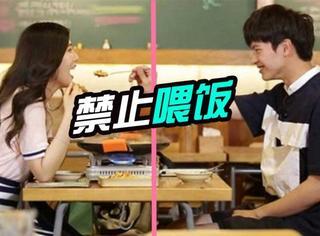 高校食堂现三八线:男生在左,女生在右!