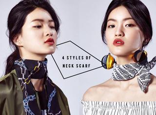 4种丝巾系法,春日造型离开它就不够时髦啦!