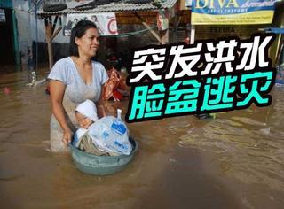 连续暴雨印尼突发大洪水,几千难民机智逃灾