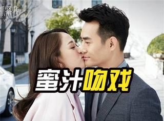 王凯吐槽吻戏太污,剧本到底咋写的,演员自己都受不了了?