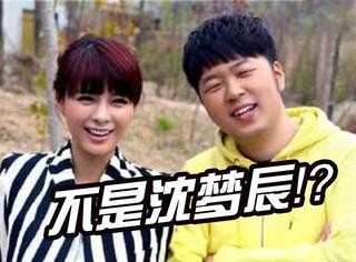 杜海涛自曝有长发长腿女友,不是沈梦辰!?