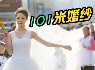 济南街头惊现101米长婚纱,耗资30万相当于30层楼高!