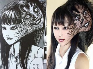 【我是二次元】那个cos伊藤润二作品的妹子又出新作了!杀伤力更强了!