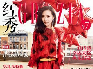 刘诗诗帅气大片这么穿,五套同款通通扒给你看!