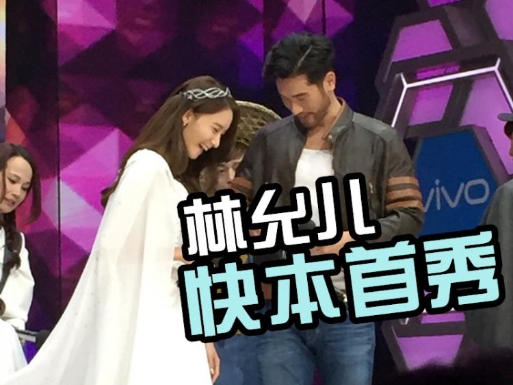 林允儿终于上快本了,穿着白纱裙简直美成仙!