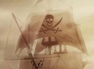 在加勒比海,它比海盗更有名...