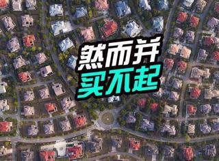 路痴慎入:当知道这些航拍是在中国拍的,已惊呆!