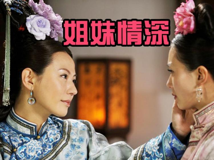 刘心悠竟然是隆诗婚礼的伴娘,《步步惊心》结局终于圆满了!