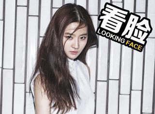 【看脸】刘亦菲:霸气又不失清纯,用四张写真照美哭韩国民众