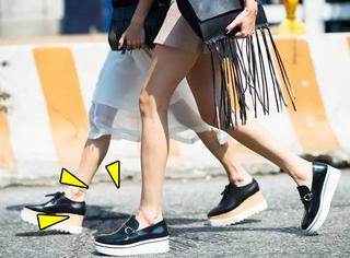 厚底鞋太难看?你说笑吧?