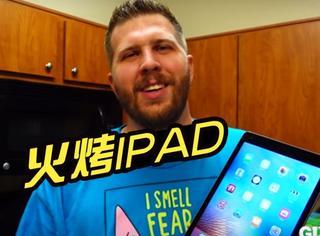 """他把iPad放进烤箱:你猜苹果能禁得住""""烤""""验么?"""