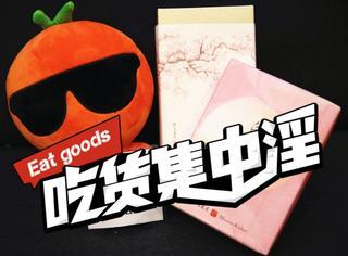【吃货集中淫】试吃日本菓子,我尝到蜜桃和抹茶的性感!