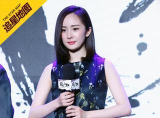 【追星地图】杨幂出席电影发布会,怎么看都是那么美