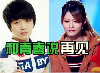 苏小妍和微笑分手了!他们相当于电竞界的黄晓明和baby吧