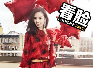【看脸】红红火火,准新娘刘诗诗一脸大写的幸福