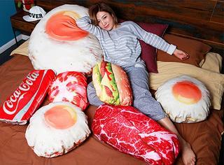 【美食圈】吃货福利!那些能把你看饿的抱枕!
