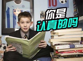 完爆霍金、爱因斯坦,11岁小男孩IQ满分:长大想当足球运动员