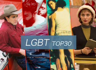 跨越84年、来自12个国家,世界最美的30部LGBT电影都在这里 ▼
