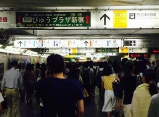 有47个出口的新宿站,是每年几万人迷路几百人死在其中的地下城