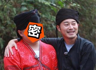 看了岳云鹏的村妇造型,以后都没办法好好听他的相声了…