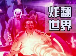 万磁王,X教授,变种人,橘子君带你揭露《X战警:天启》的秘密!