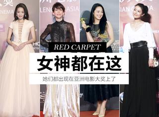 苏菲·玛索、舒淇、周韵…女神齐聚,不同裙装演绎不同优雅!