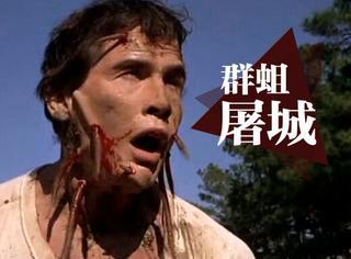 【重口味图解】小岛寄生虫瘟疫扩散蔓延,钻皮肤、食大脑血腥屠城!