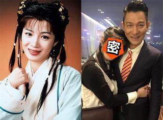 20年过去了,韦小宝的双儿、娇俏岳灵珊,现在长这样!