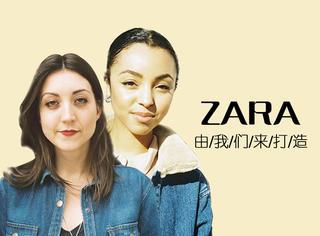 做ZARA的员工就是这么幸福!不仅能做设计,还能批量生产!