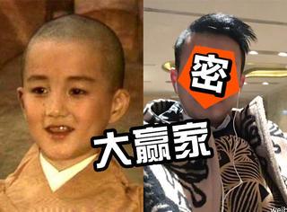 《西游记》里的小唐僧,现在成了霸道总裁,老婆还演了《甄嬛传》!