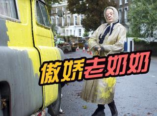 """【周末电影院】住货车的傲娇老太,与人格分裂作家""""同居""""15载的温馨物语"""