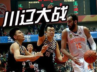 CBA总决赛:群殴后四川辽宁最惨烈一战,火药味太浓...