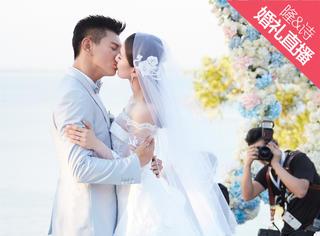 隆&诗婚礼直播 |小虎队合体、刘诗诗落泪、吴奇隆说今晚要生5个