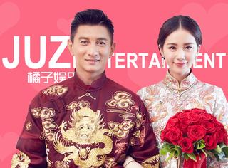 吴奇隆&刘诗诗大婚:爱最重要的,不是一起变老,而是一起变好!