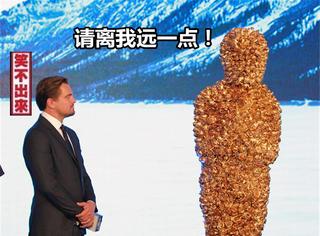 当小李看到一尊屎黄色的大金人时,感觉他再也不会来中国了!